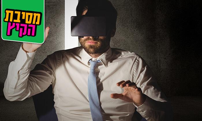2 חדרי מציאות מדומה אסקייפ רום תל אביב
