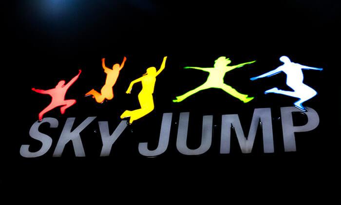 3 מסיבת חושך זוהרת לילדים Glow party בפארק הטרמפולינות Sky Jump, רעננה