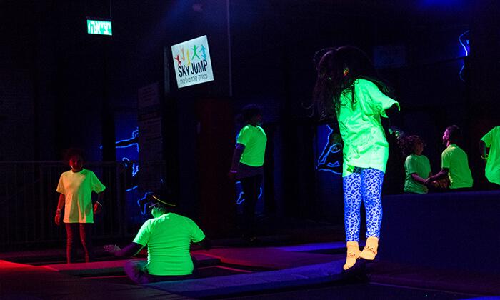 4 מסיבת חושך זוהרת לילדים Glow party בפארק הטרמפולינות Sky Jump, רעננה