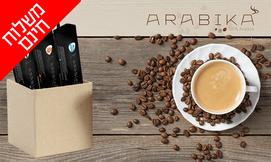 220 קפסולות קפה ARABIKA