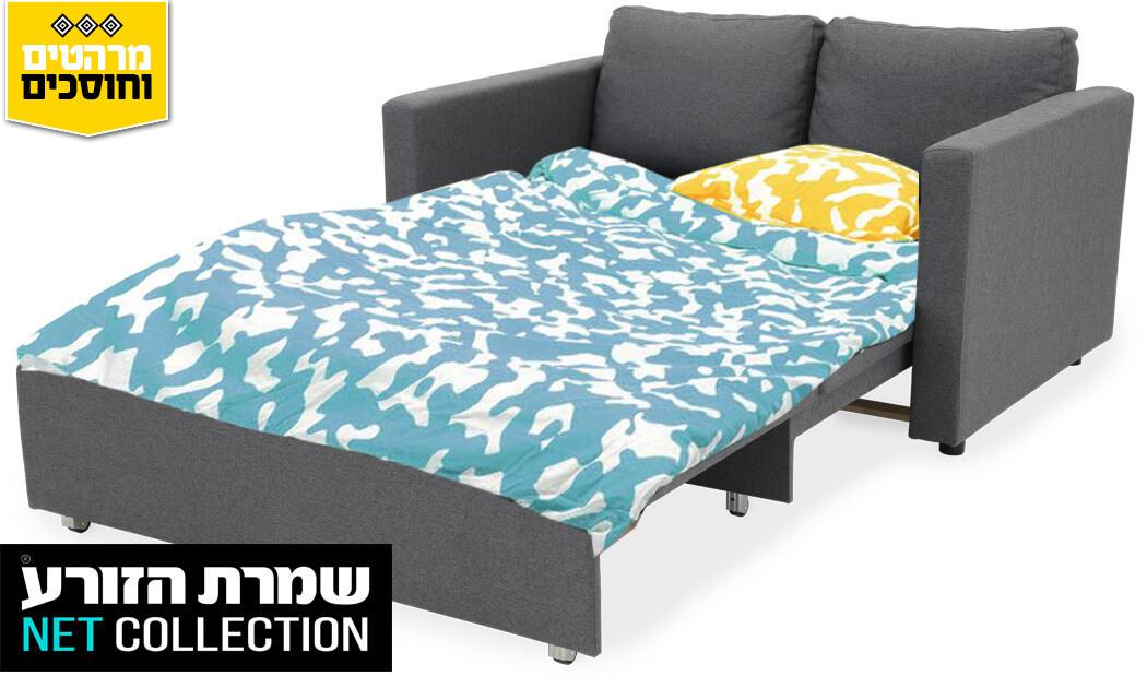 2 שמרת הזורע: ספה נפתחת למיטה