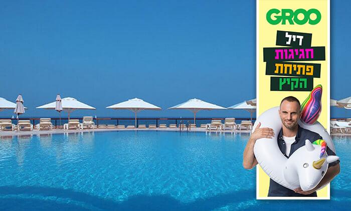 2 דיל חגיגת קיץ: יום כיף במלון דניאל - ספא שיזן, הרצליה