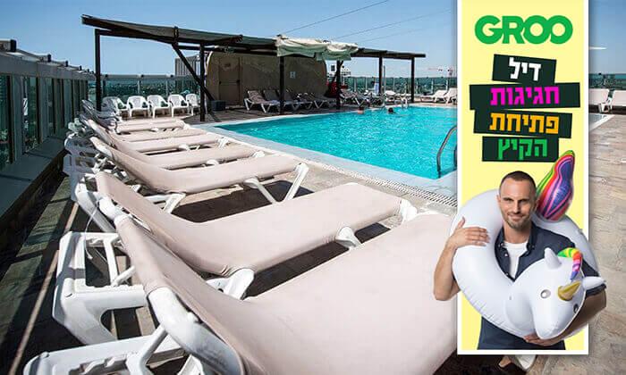 2 דיל חגיגת קיץ: ארוחת בוקר וכניסה לבריכה במלון רימונים טאואר רמת גן