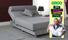 מיטת נוער ברוחב וחצי BRADEX
