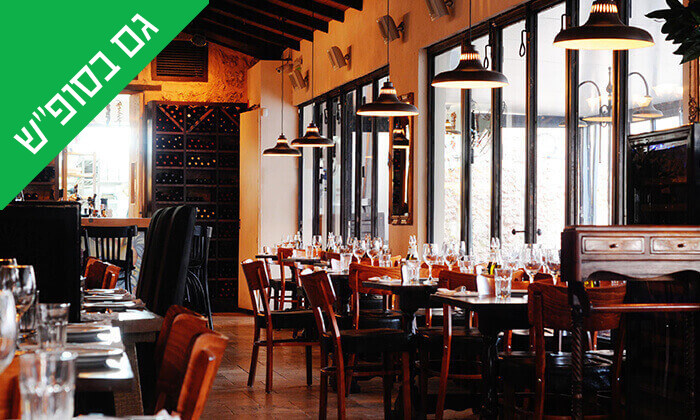 8 ארוחה זוגית איטלקית באיטלקיה בתחנה, נווה צדק