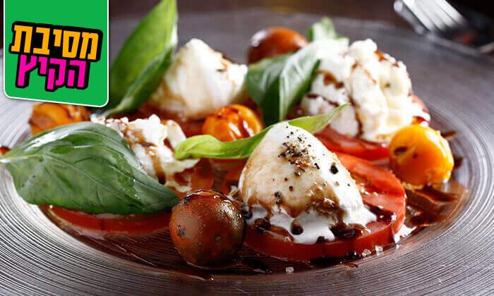 2 ארוחה זוגית איטלקית באיטלקיה בתחנה, נווה צדק