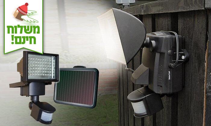 2 פרוז'קטור סולארי ללא צורך בחשמל - משלוח חינם!