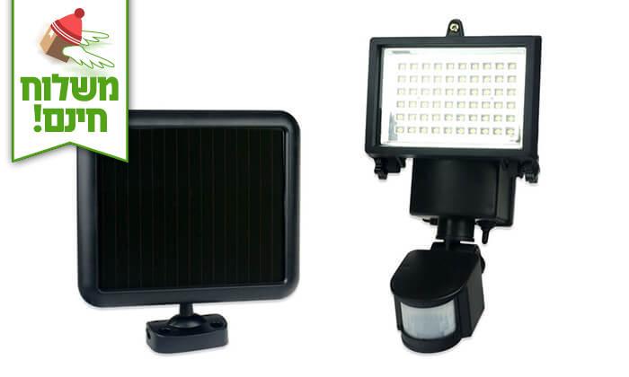 3 פרוז'קטור סולארי ללא צורך בחשמל - משלוח חינם!