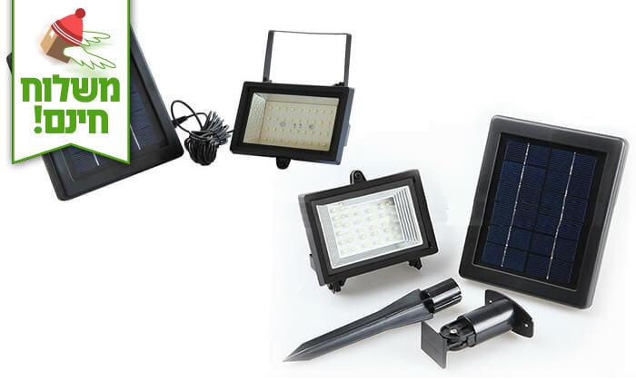 4 פרוז'קטור סולארי ללא צורך בחשמל - משלוח חינם!