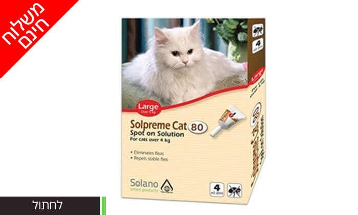 6 אמפולת Solpreme נגד פרעושים לחתול ולכלב - משלוח חינם!