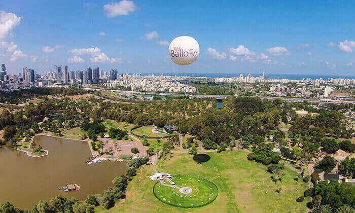 3 מחיר מיוחד עד חצות: טיסה בכדור פורח TLV Balloon, בפארק הירקון
