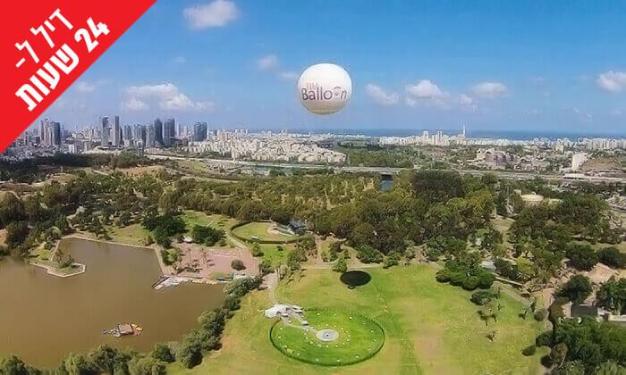 2 מחיר מיוחד עד חצות: טיסה בכדור פורח TLV Balloon, בפארק הירקון