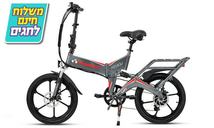 2 אופניים חשמליים SMART BIKE - משלוח חינם!