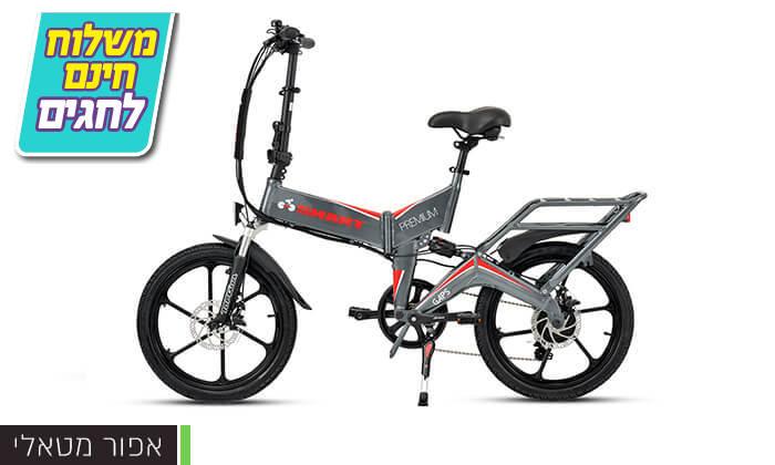 3 אופניים חשמליים SMART BIKE - משלוח חינם!