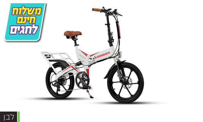 4 אופניים חשמליים SMART BIKE - משלוח חינם!