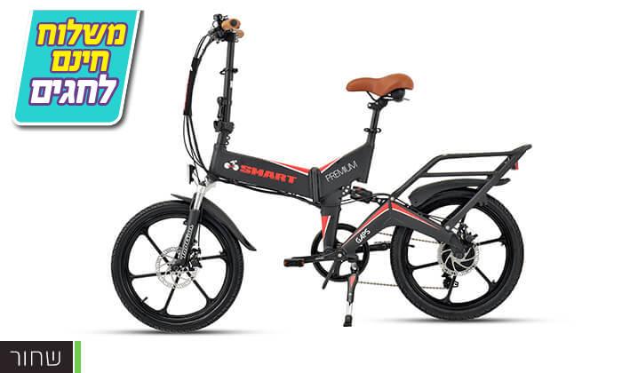 5 אופניים חשמליים SMART BIKE - משלוח חינם!
