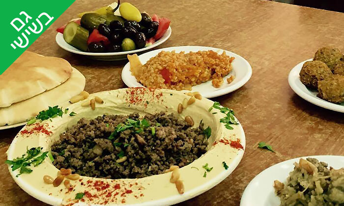 8 ארוחה בחומוס פרג', חיפה