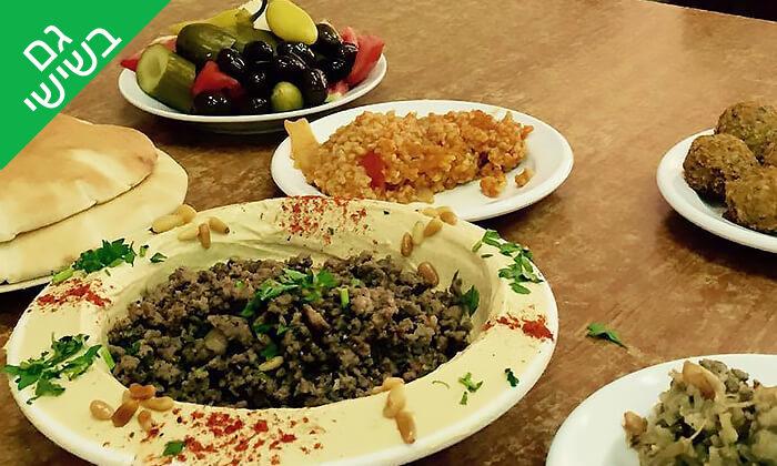 3 ארוחת שיפודים לזוג או לרביעייה במסעדת פרג', חיפה