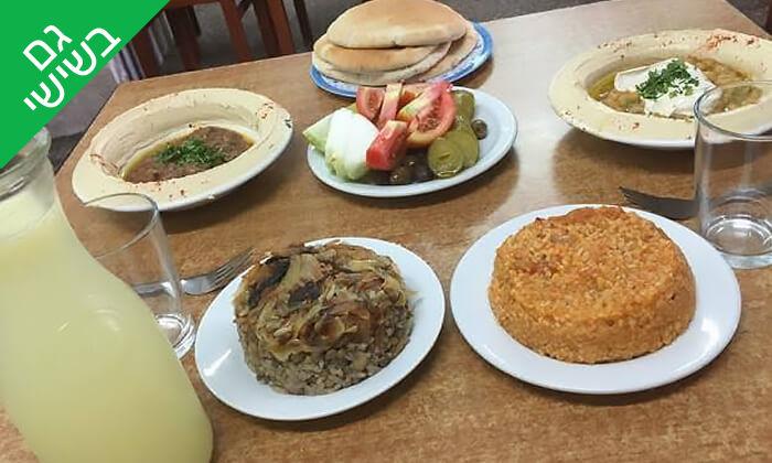 8 ארוחת שיפודים לזוג או לרביעייה במסעדת פרג', חיפה