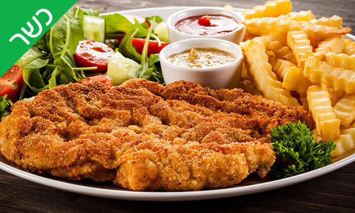 2 ארוחה בשרית כשרה במסעדת עולם האוכל, חיפה