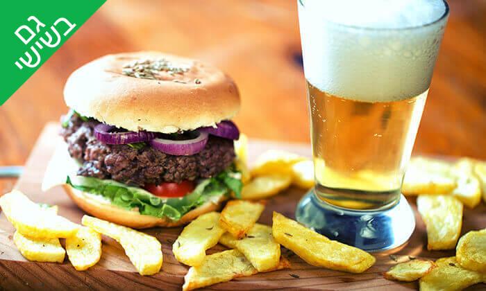 2 ארוחת המבורגר במסעדת שישקבב, חיפה