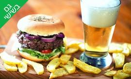 ארוחת המבורגר במסעדת שישקבב