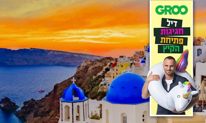 """2 דיל חגיגת קיץ: חופשה במיקונוס, האי הקסום ביותר ביוון, כולל סופ""""ש"""