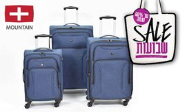 מזוודות Swiss בגדלים שונים