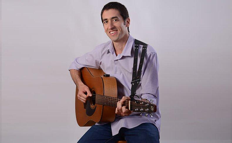 קורסים ללימוד גיטרה