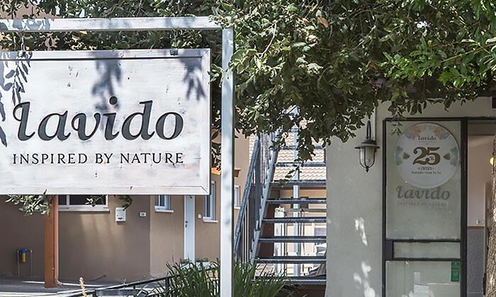 2 סיור וסדנת רוקחות טבעית במרכז המבקרים Lavido - זכרון יעקב, נהלל