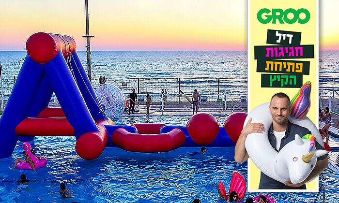 2 דיל חגיגת קיץ: כניסה לבריכת השחייה בבת ים