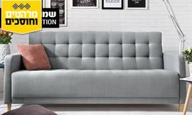ספה נפתחת למיטה דגם זומבה