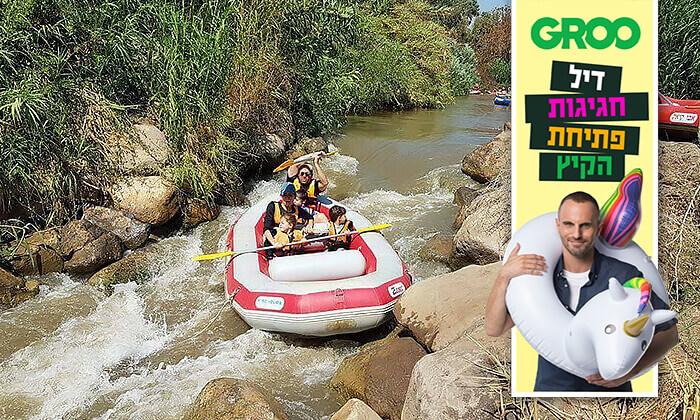 2 דיל חגיגת קיץ: שייט קייקים - אבוקייק, פארק הירדן