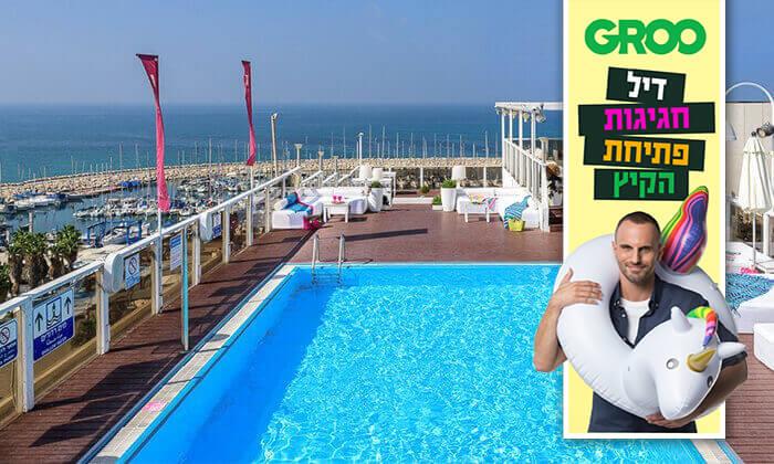 """2 דיל חגיגת קיץ: יום כיף עם עיסוי ב-Share Spa מלונות לאונרדו ארט ואורכידאה ת""""א"""