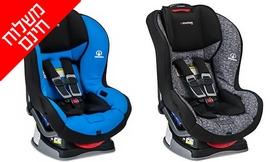 כסא בטיחות לתינוקות Britax