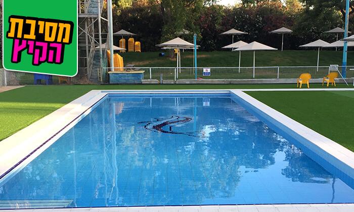 5 כניסה לבריכת השחייה בפרדס חנה