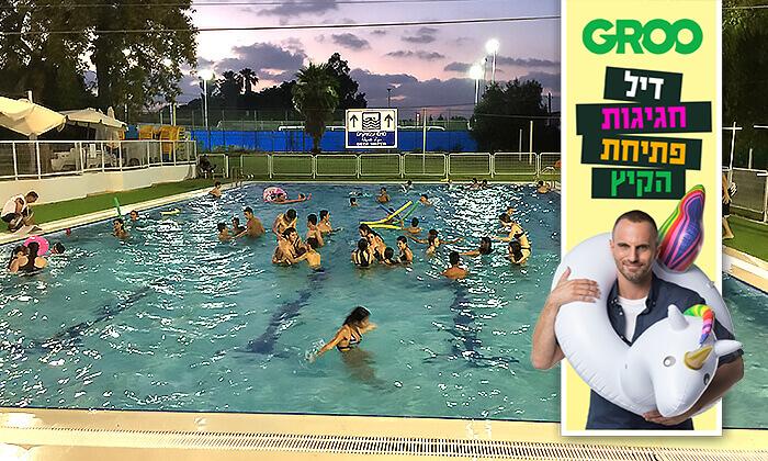 2 דיל חגיגת קיץ: כניסה לבריכת השחייה בבית דגן