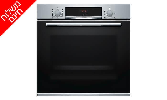 2 תנור אפיה בנוי 71 ליטר בוש BOSCH - משלוח חינם!