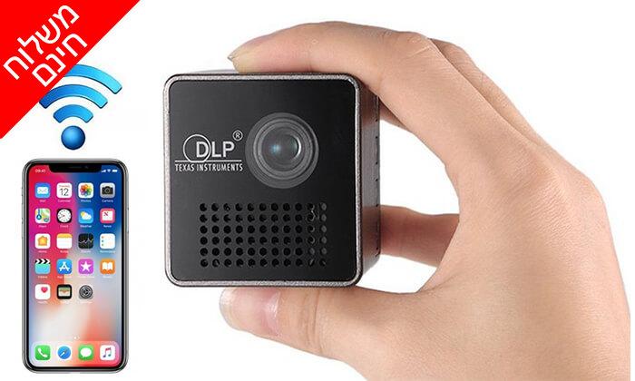 2 מקרן מולטימדיה אלחוטי נייד DLP - משלוח חינם