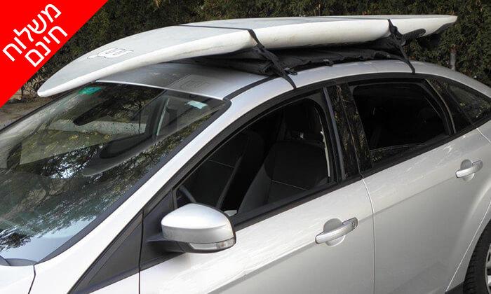 5 גגון מתקפל לגג הרכב TOP-X - משלוח חינם!