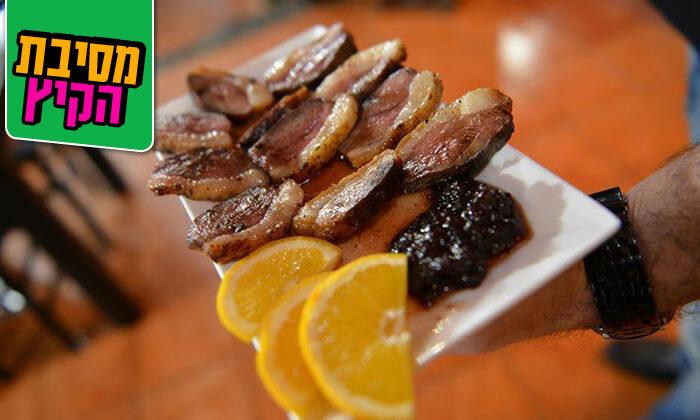 3 ארוחת בשרים זוגית במסעדת אל ראנצ'ו, טבריה