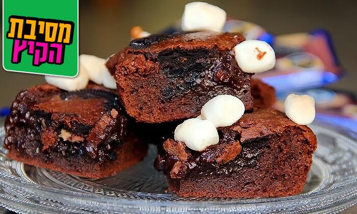 5 סדנת אפייה - העוגות של נעה, קריית אונו