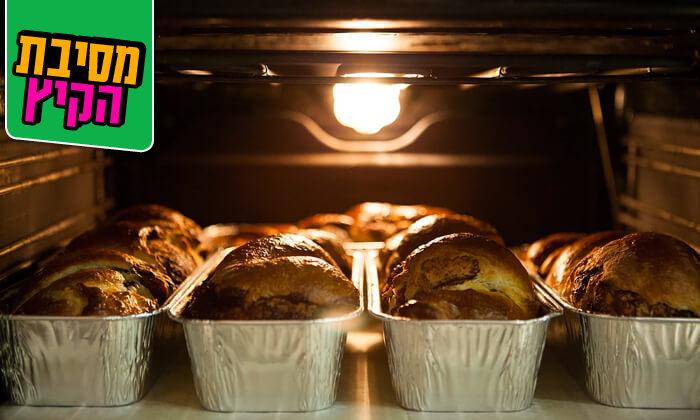 6 סדנת אפייה - העוגות של נעה, קריית אונו