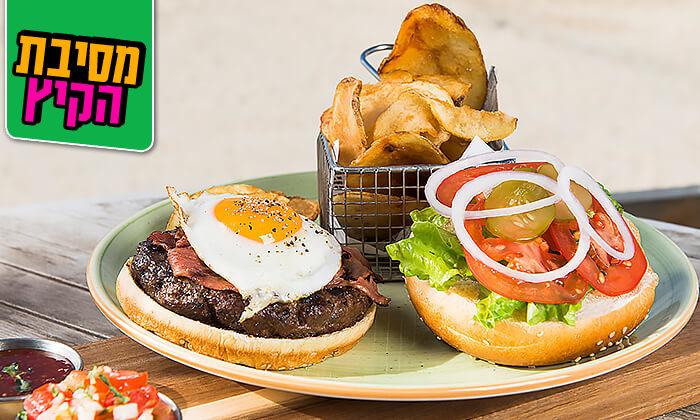 4 המבורגר לשניים במסעדת אראמיס, אשדוד