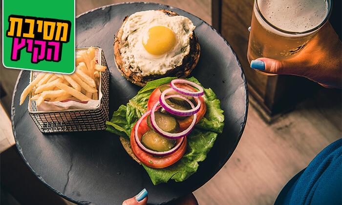 8 המבורגר לשניים במסעדת אראמיס, אשדוד