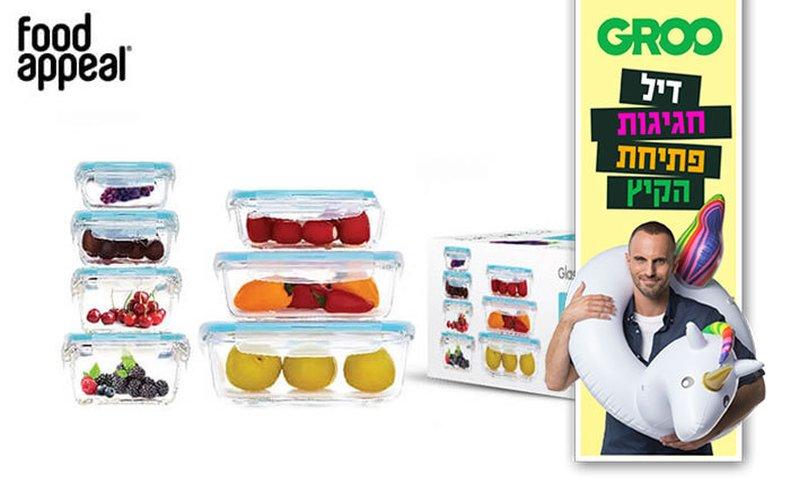 קופסאות זכוכית Food Appeal