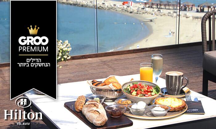 2 ארוחת בראנץ' כשרה מול הים במרפסת מלון הילטון תל אביב