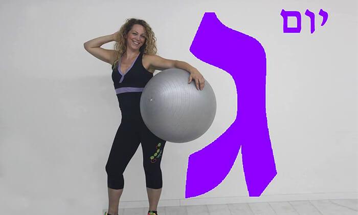 4 כרטיסיית 5 שיעורים או מנוי חודשי בסטודיו לתנועה של אילנית רז, רמת ישי