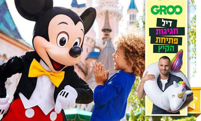 2 את החג הזה הילדים לא ישכחו: חופשת חגים בפריז, כולל כרטיסים ל-2 הפארקים בדיסנילנד