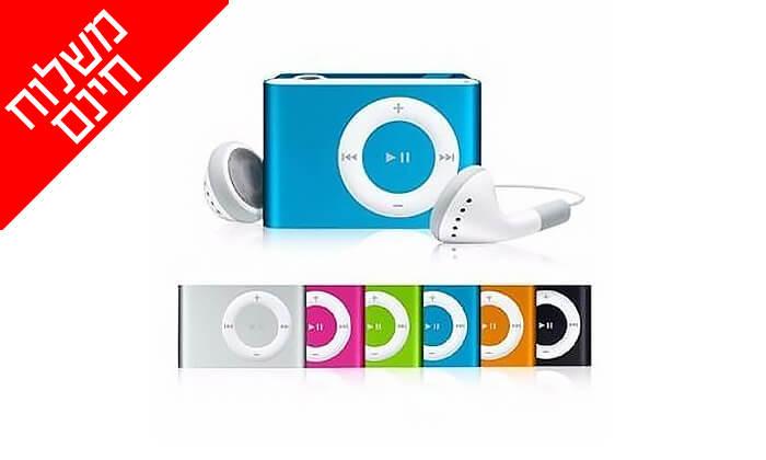 2 נגן MP3 - משלוח חינם!